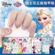 迪士尼儿童指甲贴女宝宝美甲纹身贴画女冰雪