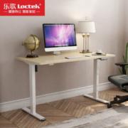 Loctek 乐歌 E2 升降式电动电脑桌 140*70cm