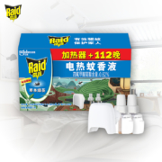 Raid 雷达 草本绿茶电热蚊香液 112晚 1器2液