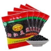 阳帆 阳江黑豆豉 68g*5袋