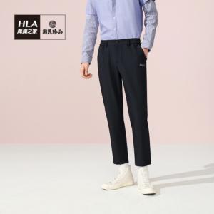 HLA 海澜之家 HKCAJ2D802A 男士舒适休闲裤