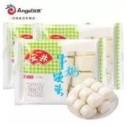 Anjoy 安井 牛奶馒头 240g5.8元包邮(需用券)