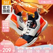 361度 2020秋冬新款 影梭 男训练篮球鞋 实战运动鞋189元38节价正价459元