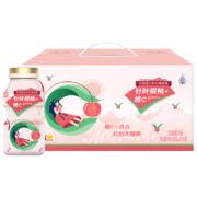 88VIP:宜养 乳酸菌牛奶饮料 100g*24瓶*8件