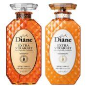 Moist Diane 无硅保湿修复洗护套装 洗发水450ml+护发素450ml   到手70.89元