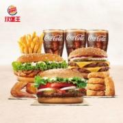 百亿补贴:汉堡王 欢乐亲子餐 套餐 电子兑换券52.9元