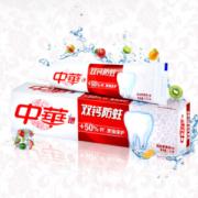 京东PLUS会员: ZHONGHUA 中华 双钙防蛀 缤纷鲜果牙膏 140g *19件