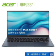 Acer 宏碁 非凡 S3X 14英寸笔记本电脑(i5-1135G7、16GB、512GB、锐炬Xe Max、72%NTSC)