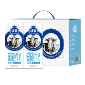 88VIP: 三元 极致 低脂纯牛奶 250ml*12盒 *2件