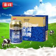 金河 乳酸菌奶啤 300ml*6瓶