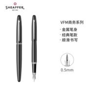 Sheaffer 犀飞利 VFM系列 钢笔 磨砂黑钢杆 F尖64元(需用券)
