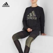 阿迪达斯 女子 运动卫衣 W ID Glam Sweat 套头衫 DZ867684.1元包邮(需用券)