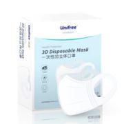 我们买过 unifree  成人/儿童一次性3D立体口罩 30个 有加大款19.9元包邮拍2件29.8元