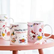Hello Kitty 可爱陶瓷马克杯 生日派对系列 2色可选9.9元包邮(需用券)