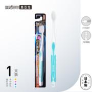 京东PLUS会员: EBISU 惠百施 健齿良策 超纤细毛牙刷 *7件42.17元(需用券,合6.02元/件)