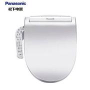 Panasonic 松下 PH-30CWS 即热式智能马桶盖