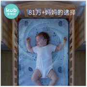 KUB 可优比 婴儿冰丝凉席