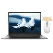 Lenovo 联想 YOGA 13s 酷睿版 2021款 13.3英寸笔记本电脑