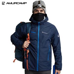 Amurcamp 三层压胶1.5万防水 抗暴雨 男专业级户外冲锋衣