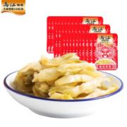 乌江 涪陵清淡榨菜15g×30袋10.9元包邮(需用券)