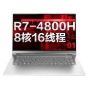 MECHREVO 机械革命 Code01 15.6英寸笔记本电脑(R7-4800H、16GB、512GB、100%sRGB)4789元包邮(需用券)