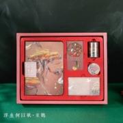 YuXian 语闲 中国风 手帐礼盒 多款可选