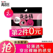 kotex 高洁丝 夜安裤 夜用裤型卫生巾 M/L 2片 *8件45.2元(需用券,合5.65元/件)