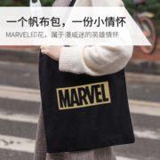 MINISO 名创优品 Marvel漫威系列帆布袋