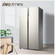 JIWU 苏宁极物 小Biu JSE4628LP 对开门冰箱 468L 印象金