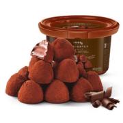 408克【卜珂】碗装黑巧克力14.9元