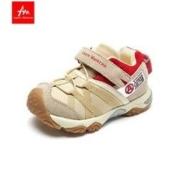 Amore Materno 爱慕·玛蒂诺 加绒儿童机能鞋79元