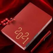 法拉蒙 2021年自律打卡效率日程本 B6/202张10.8元包邮