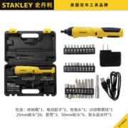 美国 史丹利 电动螺丝刀 手自一体 配30个常用配件