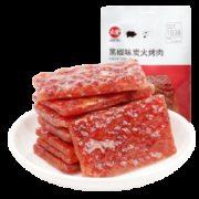 lifefun 立丰 猪肉脯 72g *6件39.7元(双重优惠)