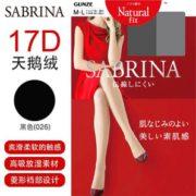 日本进口!GUNZE 郡是 Sabrina系列 SB320 女士17D加压薄款天鹅绒连裤袜 多色