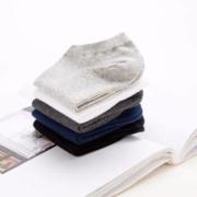 YUZHAOLIN 俞兆林 男士短袜 10双装15.9元包邮(需用券)