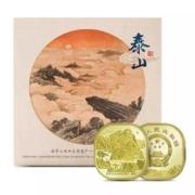 16点:首枚异形纪念币 5元面值  单枚 泰山币 康银阁卡册