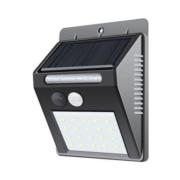 冠度  太阳能灯户外感应路灯3.8元包邮