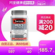 澳洲进口 Swisse 男士复合维生素片 120粒 减压提高抵抗力