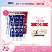 韩国进口 爱茉莉 麦迪安 牙石护理 清洁牙膏 120g*9支装74元包邮小降5元赠红吕180ml