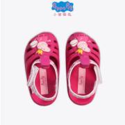 grendha 小猪佩奇系列 儿童凉鞋