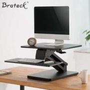 Brateck TZ3 可升降站立式电脑桌台支架469元包邮(双重优惠)