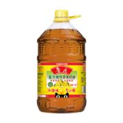 88VIP: luhua 鲁花 低芥酸特香菜籽油 6.38L*2件