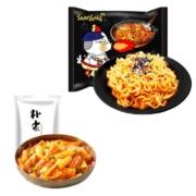 韩国三养 原味火鸡面+年糕+酱11.9元包邮(需用券)