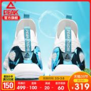 国产黑马跑鞋 匹克 态极 1.0Plus 男女跑步鞋300元38节价