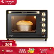 5日预售: Changdi 长帝 CRTF32PD 电烤箱 32升