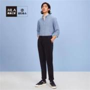 HLA 海澜之家 HNEAJ3Q801AK2 男士牛津纺长袖衬衫