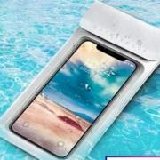 乐活旅行 手机潜水袋1.1元包邮(需用券)