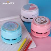 TEN-WIN 天文 8051 迷你桌面吸尘器 *5件59.75元(双重优惠,合11.95元/件)