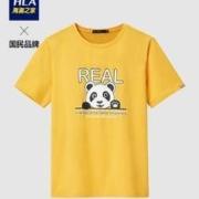 HLA 海澜之家 HNTBJ2D266A 男士印花T恤68元包邮(需用券)